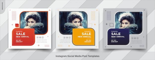 Moda sprzedaż mediów społecznych kwadrat szablon post projektu