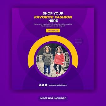 Moda sprzedaż post banner lub kwadratowy szablon ulotki