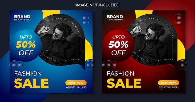 Moda sprzedaż szablon transparent post instagram