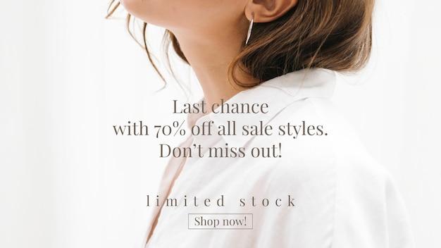 Moda sprzedaż szablon zakupy wektor promocyjny estetyczny baner reklamowy