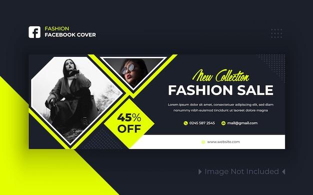 Moda wyprzedaż facebook cover premium