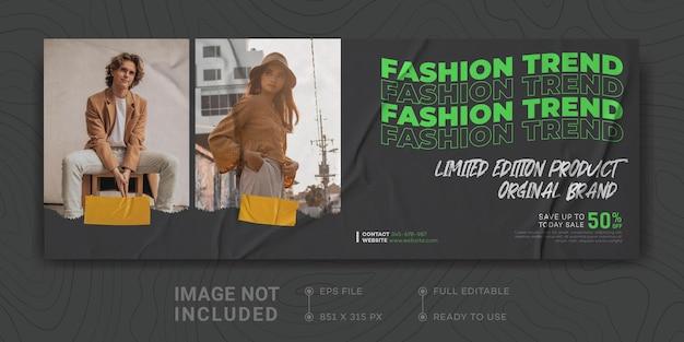 Moda wyprzedaż facebook szablon banera promocja biznesowa marketing cyfrowy projekt streetwear