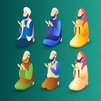 Modlitwa muzułmańska dua pozować do boga wszechmogącego.