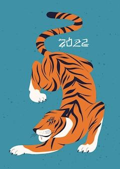 Modna ilustracja z kolorowym tygrysem w stylu azjatyckim. druk nowoczesnej kartki z życzeniami zwierząt. streszczenie polowania tygrysa. znak chińskiego roku 2022. rok tygrysa 2022 japoński nowy rok karty.