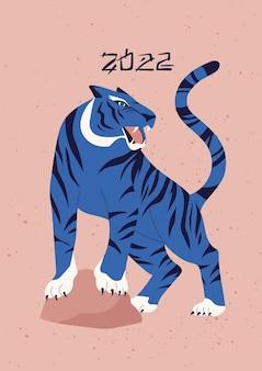 Modna ilustracja z tygrysem w stylu azjatyckim nowoczesny wydruk kartki z życzeniami dla zwierząt