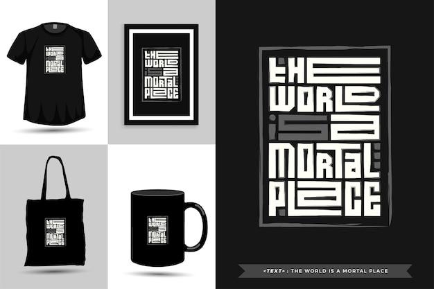 Modna typografia cytat motywacja koszulka świat to śmiertelne miejsce do druku. typograficzny napis szablon projektu pionowego plakat, kubek, torba na ramię, odzież i towary