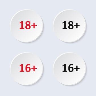 Modne okrągłe ikony z treściami dla dorosłych w cieniu. ilustracja wektorowa.
