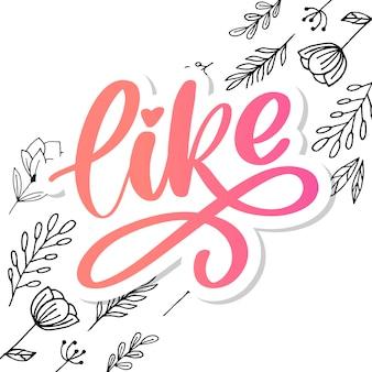 Modny jak list, idealny do wszelkich celów. ręcznie rysowane jak list do dekoracyjnego projektowania. miłość napis znak. ręcznie rysowane ilustracja hasło