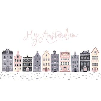 Mój amsterdam. ulica i domy z witrażami i drzwiami w stylu kreskówki.