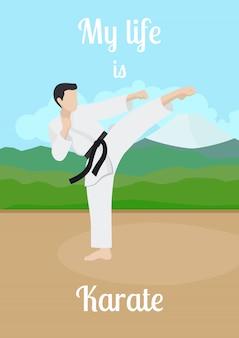 Moje życie to plakat karate