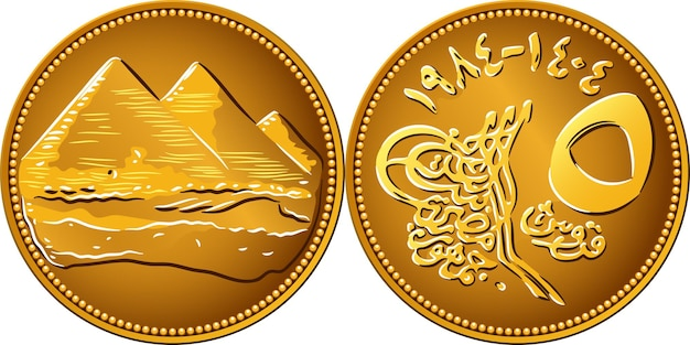 Moneta egipska z pięciu piastrów, awers z 3 piramidami giza