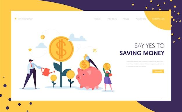 Money profit grow business landing page