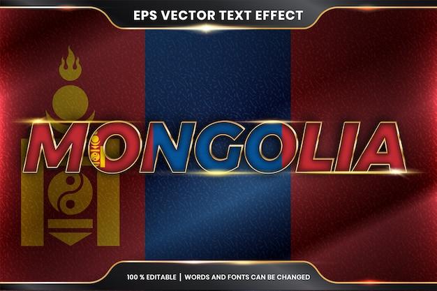 Mongolia z flagą narodową kraju, styl efektu edytowalnego tekstu z koncepcją koloru złota