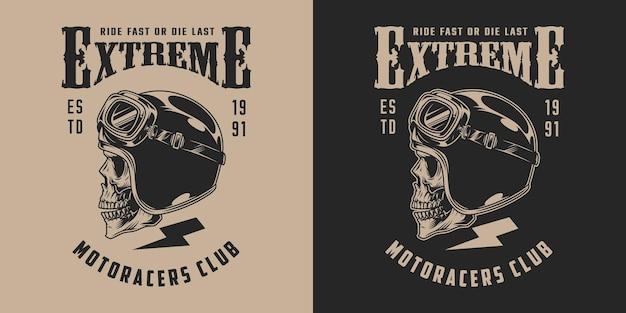 Monochromatyczna etykieta vintage moto club z napisami i czaszką w kasku motocyklowym i goglach
