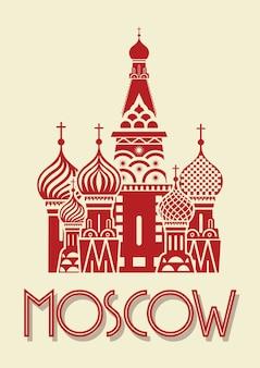 Moskwa plakat