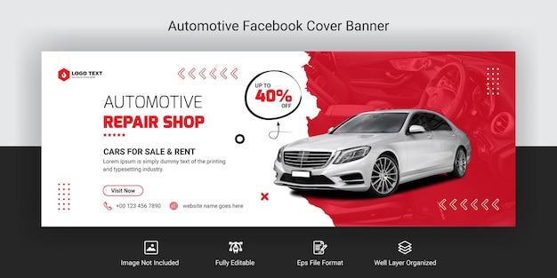 Motoryzacyjne media społecznościowe i szablon banera na okładkę na facebooku