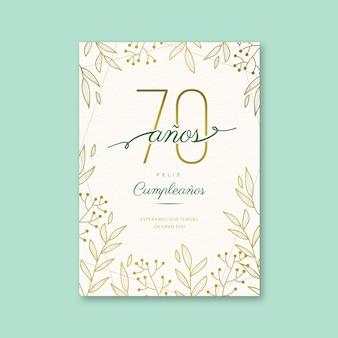 Motyw karty z okazji urodzin