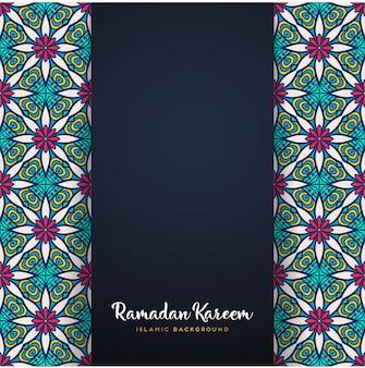 Motyw mandali ramadan kareem