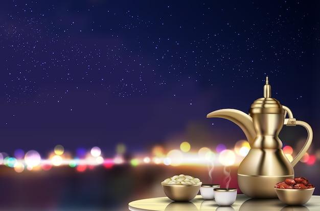 Motyw ramadan kareem