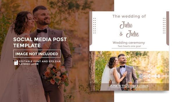 Motyw ślubny post szablon mediów społecznościowych