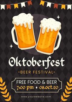 Motyw szablonu plakatu oktoberfest