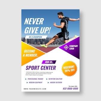 Motyw szablonu plakatu sportowego