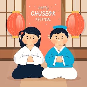 Motyw wydarzenia festiwalu chuseok