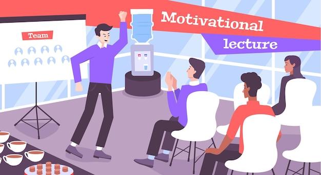 Motywacyjny wykład płaski ilustracja z ludźmi biznesu uczestniczącymi w profesjonalnym szkoleniu z wysoko wykwalifikowanym trenerem