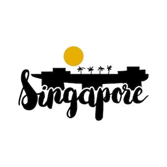 Mówienie tekstu w języku angielskim. singapur wakacje stylowy symbol. wektor