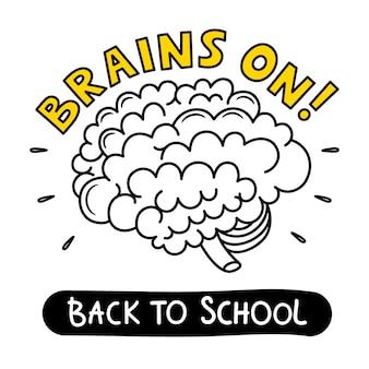 Mózg włączony! powrót do szkoły ilustracji