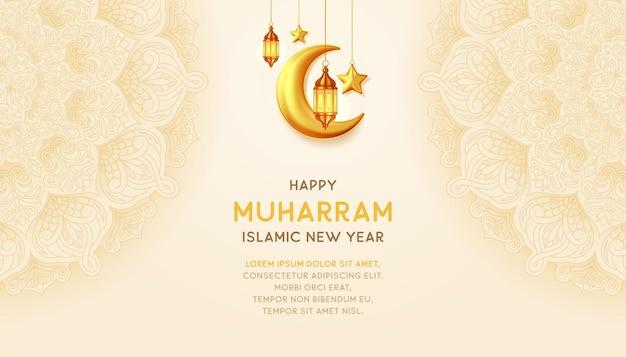 Muharram islamski nowy rok tło z wiszącymi lampionami