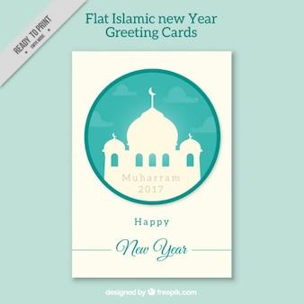 Muharrama kartkę z życzeniami z meczetu