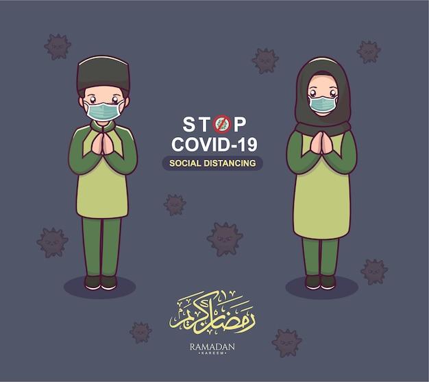Muzułmanie postaci noszących maskę medyczną