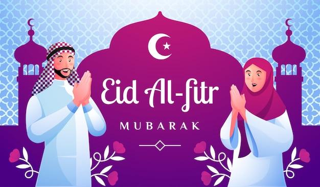 Muzułmańscy Mężczyźni I Kobiety Witają Eid Al Fitr Mubarak Premium Wektorów