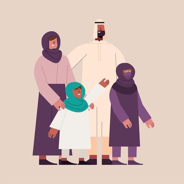 Muzułmańscy rodzice rodziny