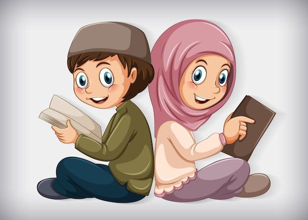 Muzułmańscy uczniowie czytający książkę