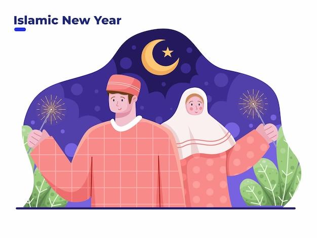 Muzułmańska para świętuje islamski nowy rok lub nowy rok hidżry lub arabski nowy rok płaska ilustracja