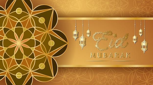 Muzułmański festiwal eid mubarak banner