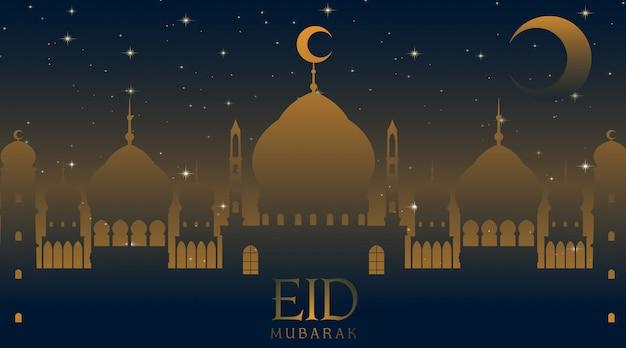 Muzułmański festiwal eid mubarak w tle