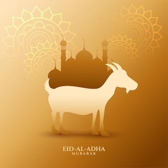 Muzułmański festiwal w tle eid al adha bakrid