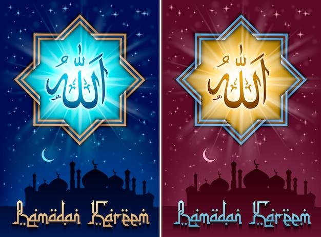 Muzułmański wektor wzór szablonu karty z pozdrowieniami eid mubarak z arabskim wzorem, błogosławiony festiwal islamski, ilustracji wektorowych