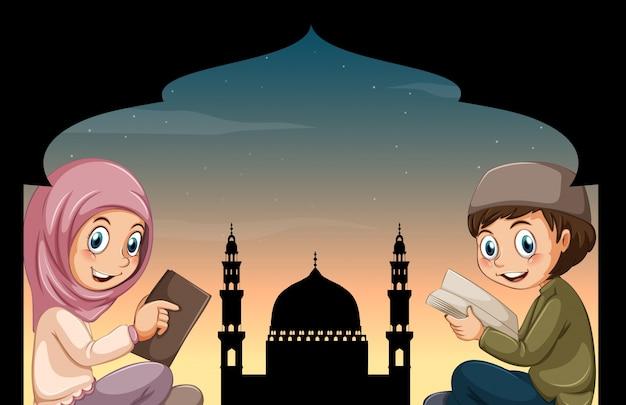 Muzułmańskie chłopiec i dziewczynka czytanie książek