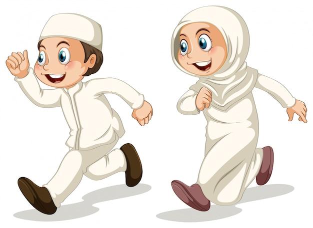 Muzułmańskie dzieci