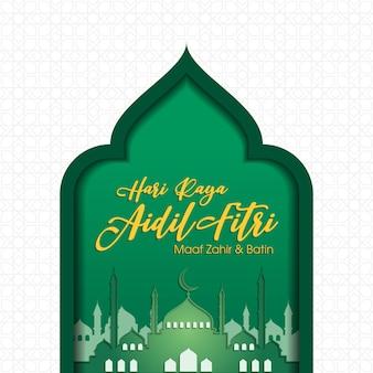 Muzułmańskie streszczenie pozdrowienia banery. wektor islamski