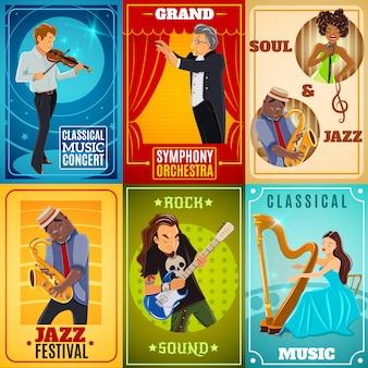Muzycy płaski skład banery plakat