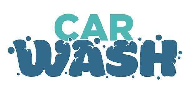 Myjnia samochodowa na białym tle logo stacji myjni samochodowej