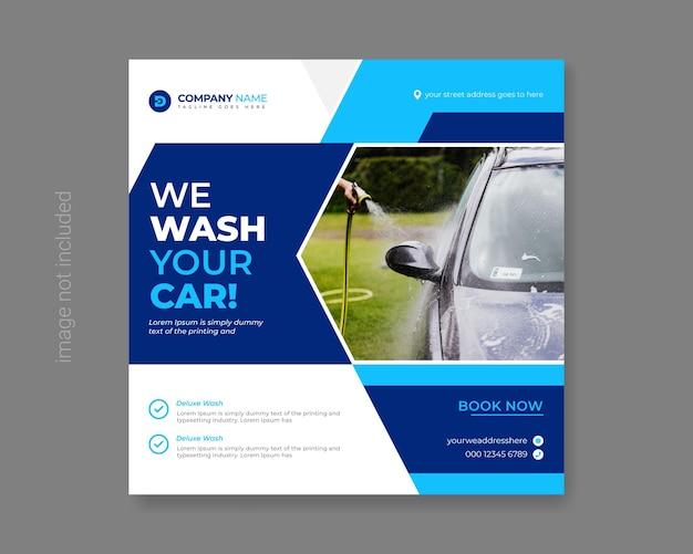 Myjnia samochodowa szablon postu w mediach społecznościowych premium wektorów