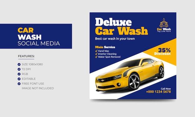 Myjnia samochodowa szablon projektu posta w mediach społecznościowych usługa mycia samochodu baner reklamowy w mediach społecznościowych