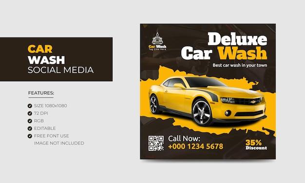Myjnia samochodowa szablon projektu postów w mediach społecznościowych usługa mycia samochodu baner reklamowy w mediach społecznościowych
