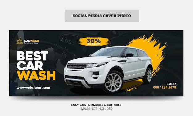 Myjnia samochodowa w mediach społecznościowych szablon banera na okładkę na facebook usługa mycia samochodu okładka w mediach społecznościowych